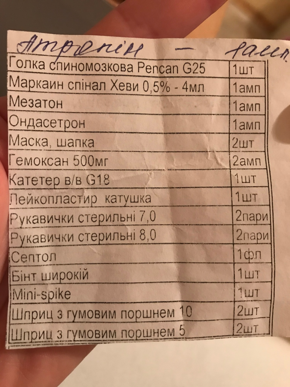 IMG_7102
